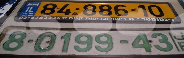 license plates day nine