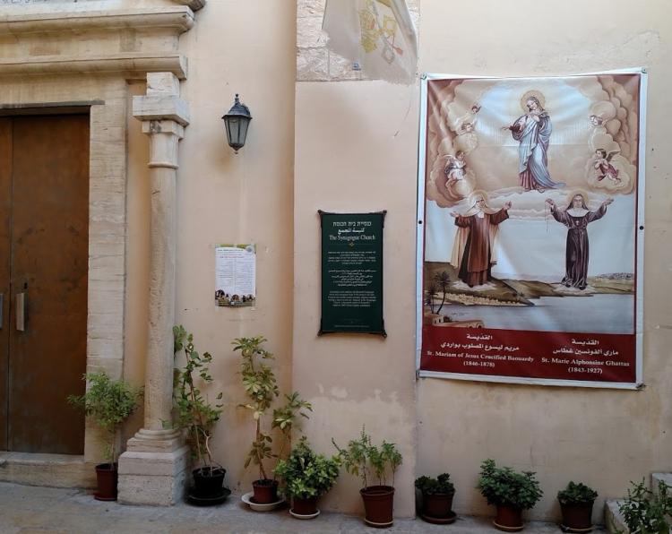 nazareth synagogue church day four