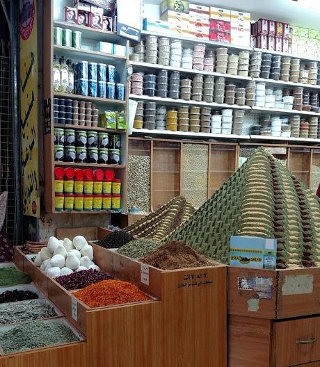 spice pyramid arab market day seven