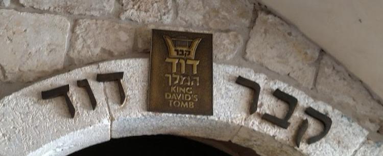 david's tomb